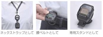 shiruwatch6