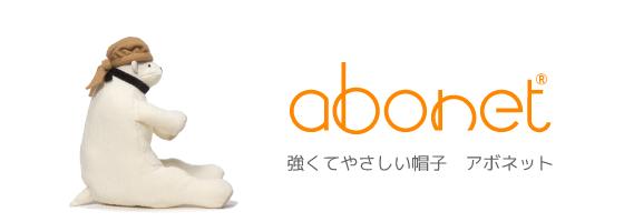 abonet2